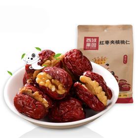 【西域果园】红枣夹核桃300g
