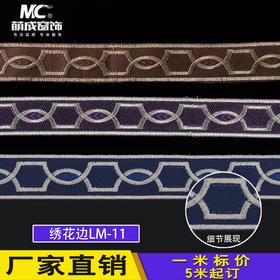 花边/绣花边/LM-11