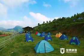 端午--温州亲子星空 露营