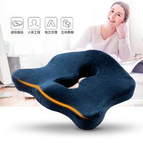 爱莱斯美臀垫女痔疮坐垫椅子屁股垫子家用办公室加厚椅垫学生座垫