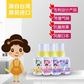 【冲水即清洁  水箱马桶一次解决】台湾原装犀利妈妈马桶自动芳香洁厕液  去菌除垢 不当马桶工