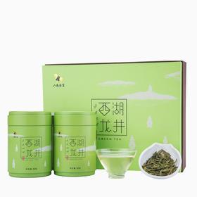 【买2送月牙杯】八马茶叶|2020新茶春茶 西湖龙井绿茶茶叶·龙井礼盒装100g