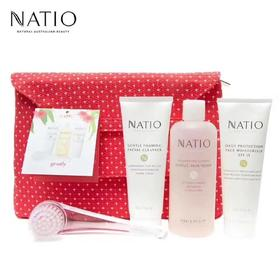 NATIO 3 Pc Gift Box三套装