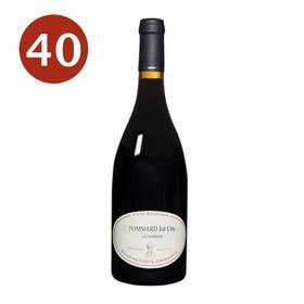 【40号酒】跨境直邮 -寇斯特·考马丹酒庄 玻玛弗赫米耶一级园干红葡萄酒 2016 Domaine Coste Caumartin Pommard 1er Cru Les fremiers