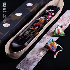 【自然造物东方长粽】半米长龙粽 遂昌特产端午节送礼(预售29号发货)