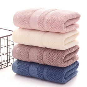 德国鲁道夫蜂巢毛巾 吸水不掉毛柔软 蜂巢线圈易干 洗脸洗澡母孕可用