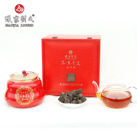 汉家刘氏 黑茶 茶叶 王·黑金尖 三年陈放 金花茯砖茶 直泡免撬 400g 颗粒型易泡黑茶