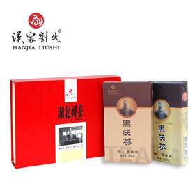 汉家刘氏 黑茶 茶叶 2017相黑银眉  金花黑茯砖茶 礼品礼盒装 800g
