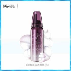 Neogen妮珍海藻去角质慕斯韩国进口面部摩丝洁面清洁毛孔泡沫80ml