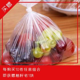 保鲜袋:环保可降解,再也不担心化学物质残留!