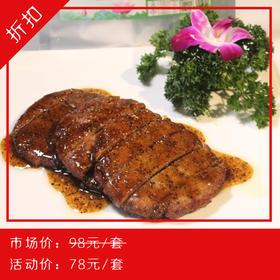 素宜生素肉:口味地道,味香浓醇,当零食or做菜,选它没错。