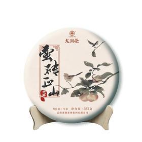2019春茶丨【蛮砖正山】龙润2019蛮砖普洱茶生茶饼古六大名茶山古树生普357g