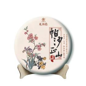 2019春茶丨【帕沙正山】龙润普洱茶饼2019新茶帕沙古树云南七子饼生普洱357g