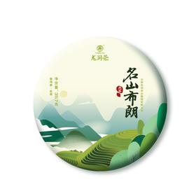 【名山布朗】龙润2019元春系列 勐海名山布朗普洱茶生茶饼357g