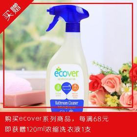 浴室清洁喷雾:环保又呵护,对环境友好!