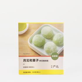 月见和菓子(棉花糖麻薯)184g