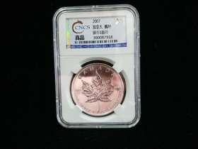 华龙盛世封装2007年加拿大1盎司枫叶币