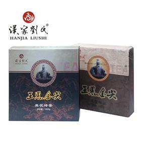 汉家刘氏 2018王黑金尖 黑茶 茶叶 金花黑茶 茯砖茶 1kg