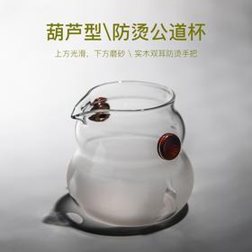 玻璃公道杯公杯分茶器侧把茶海加厚耐热日式功夫茶具配件天久匠心