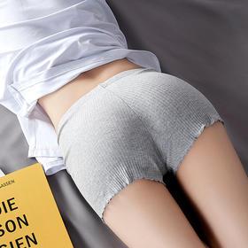 (捡漏款)RH4AN新款防走光可外穿打底裤TZF