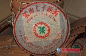 93年大口中雪印青饼,特制春尖茶,故称雪印