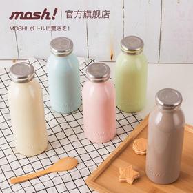 mosh日本进口保温杯男女士学生可爱创意便携牛奶瓶水杯子 粉色系
