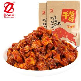 【真心麻辣味牛板筋120gx1袋】四川特产零食小包装散装即食肉食