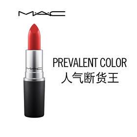 MAC魅可子弹头口红唇膏 小辣椒chili602 枫叶砖红色哑光质地 柔感哑光唇膏 包邮