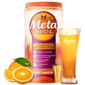 METAMUCIL/美达施 膳食纤维粉吸油清肠代餐 114次 香橙味 673G