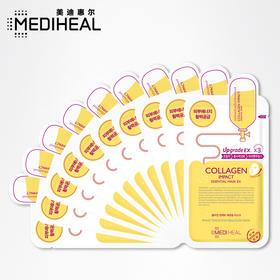 「为肌肤注入鲜活弹力」MEDIHEAL/美迪惠尔可莱丝胶原蛋白面膜贴10片 补水紧致保湿滋润女