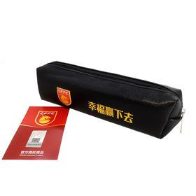 河北华夏幸福官方正品口号文具袋