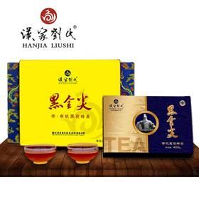 汉家刘氏 2017黑茶 茶叶 帝黑金尖 金花黑茶茯砖茶 400g 精装木制礼盒装