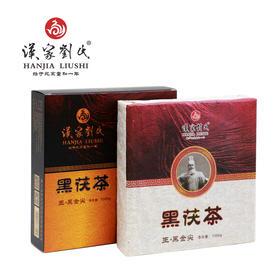 汉家刘氏 黑茶 茶叶 2016黑金尖 金花黑茶茯砖茶 1kg