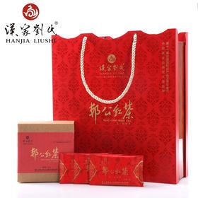 汉家刘氏 红茶 茶叶 王红金芽 小叶种工夫红茶 精致木盒礼品礼盒装 200g