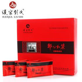 汉家刘氏 正宗红茶 相红翠眉 工夫小种红茶 茶叶 礼盒装250g 浓香型红茶