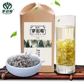 茅岩莓嫩芽莓茶张家界仿野生咽喉长寿藤茶养生茶120g