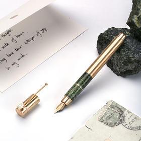 入石经典钢笔(常青款)| 雨林绿大理石+黄铜,奢华雅致,私人定制,精美礼盒