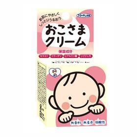 【香港直邮】日本 to plan 婴儿润肤霜面霜 30ml
