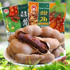 丰驿 云南特产酸角甜角2袋孕妇零食小吃蜜饯果脯