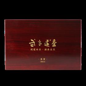【2019年新茶】武当道茶丨皇贡特选毛尖丨96g/提丨茶叶