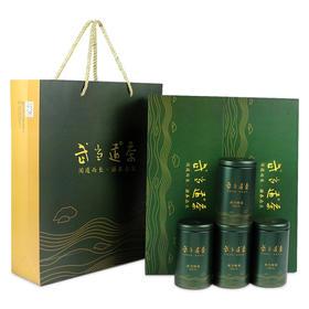 【2019年新茶】武当道茶丨武当峰毫礼盒丨一级绿茶丨400g/提丨50g/罐*4罐*2条丨茶叶