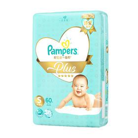 日本进口 帮宝适 一级帮Plus纸尿裤小码S60片(4-8kg宝宝适用)