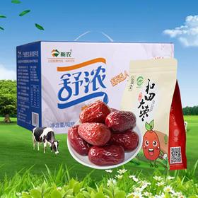 【全国名优】舒浓牛奶(200ml×12瓶)+和田大枣特级一袋