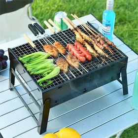 【随时随地 一起撸串】折叠便携户外烧烤炉 家用木炭烧烤架子