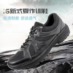3515强人16式作训鞋新型透气面料系带缓震户外运动鞋低帮休闲跑步鞋