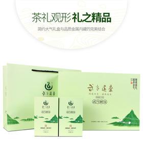 【2019年新茶】武当峰毫(烟盒)礼盒丨一级绿茶丨12g*10盒*2条