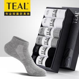 【袜子】*TEAL男短袜防臭运动棉袜男士袜子春夏季短筒男袜子 | 基础商品