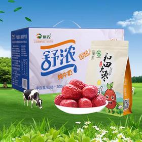 【全国名优】舒浓牛奶(200ml×12瓶)+和田大枣二级一袋