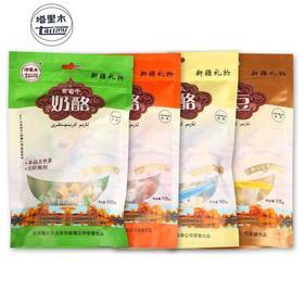 【塔里木】多口味干奶酪奶豆105g四种可选