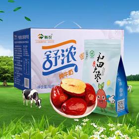 【全国名优】舒浓牛奶(200ml×12瓶)+和田大枣一级一袋
